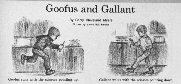 Goofus & Gallant: Fraternity Edition