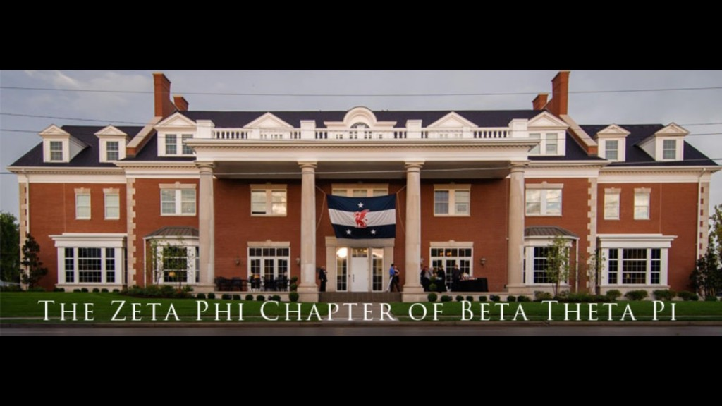 Beta Theta Pi, University of Missouri