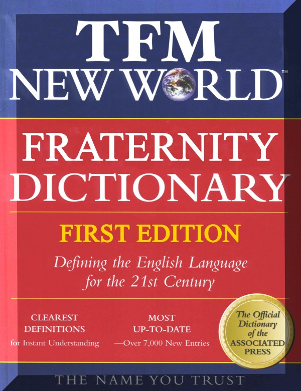 webster_college_dictionary_cover copy