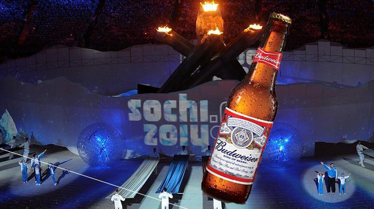 sochibud
